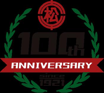 大石建設 100th ANNIVERSARY since 1921